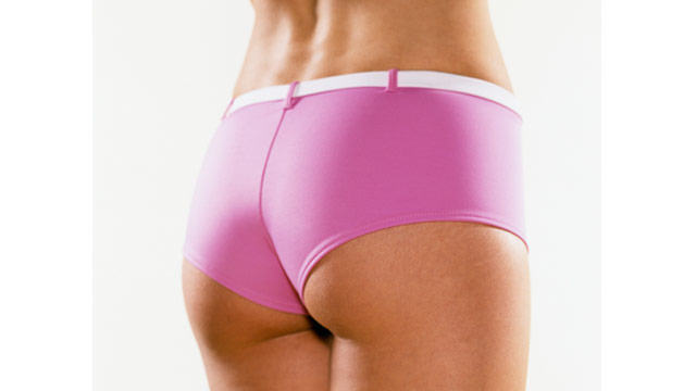 The bum lift is set to be the latest cosmetic surgery craze